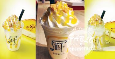 芝士撻迷注意!日本PABLO 15/3 新推出沙冰「經典起司FRUTE」,數量限定!