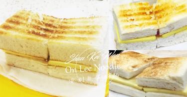增肥必食!筲箕灣平民價成塊鮮油奶醬多!熱辣辣嘅麵包配上凍冰冰嘅牛油!正!
