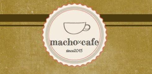Macho Cafe