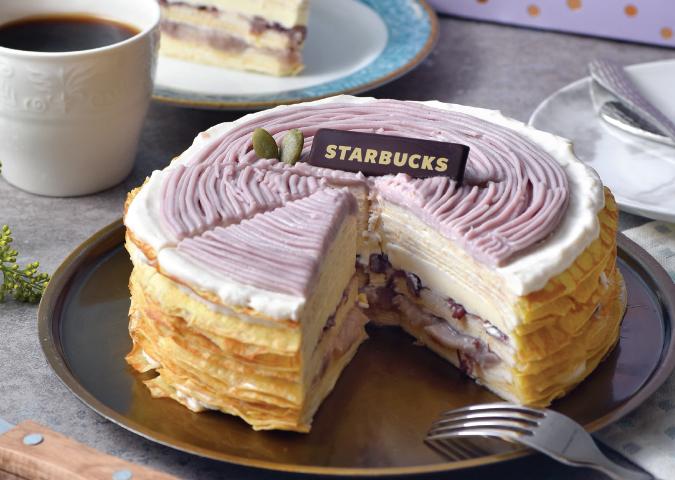 Starbucks Taiwan