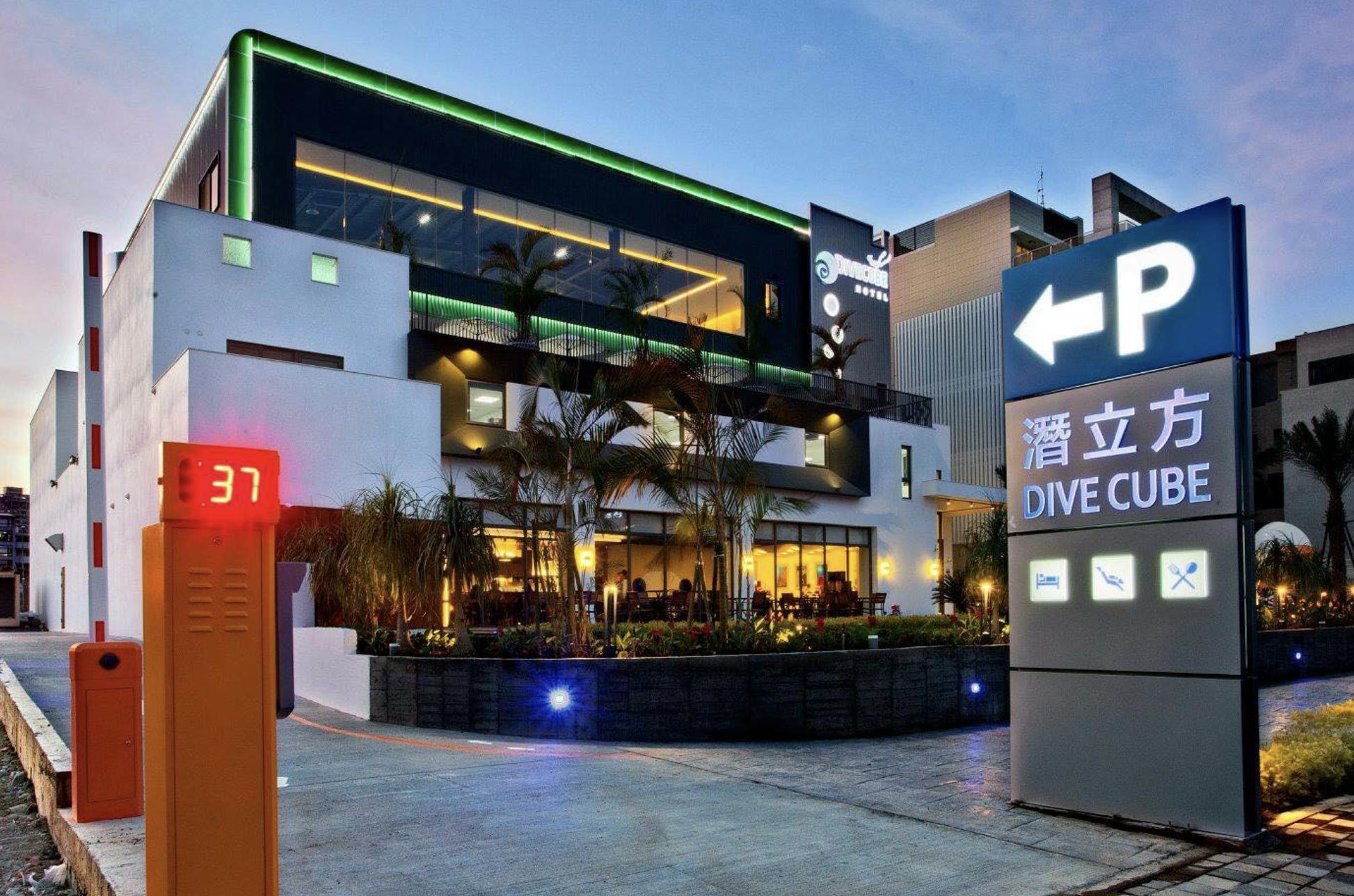 潛立方旅館