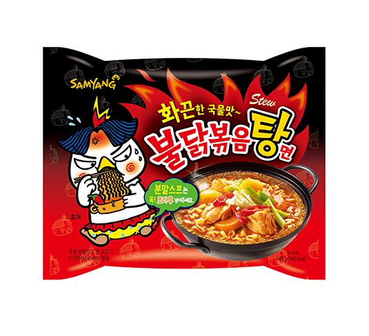samyangfood