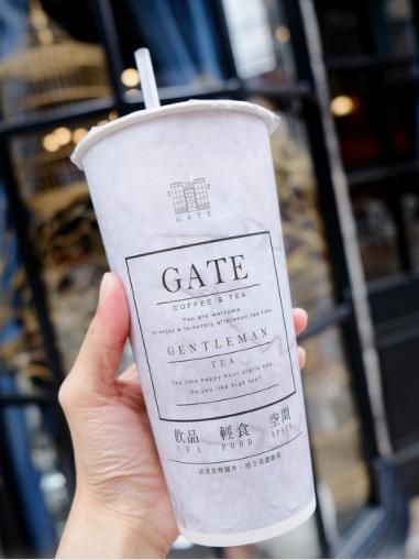 Gate • 紳士茶飲