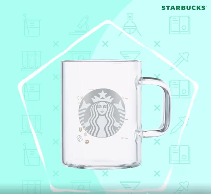 Starbucks KR