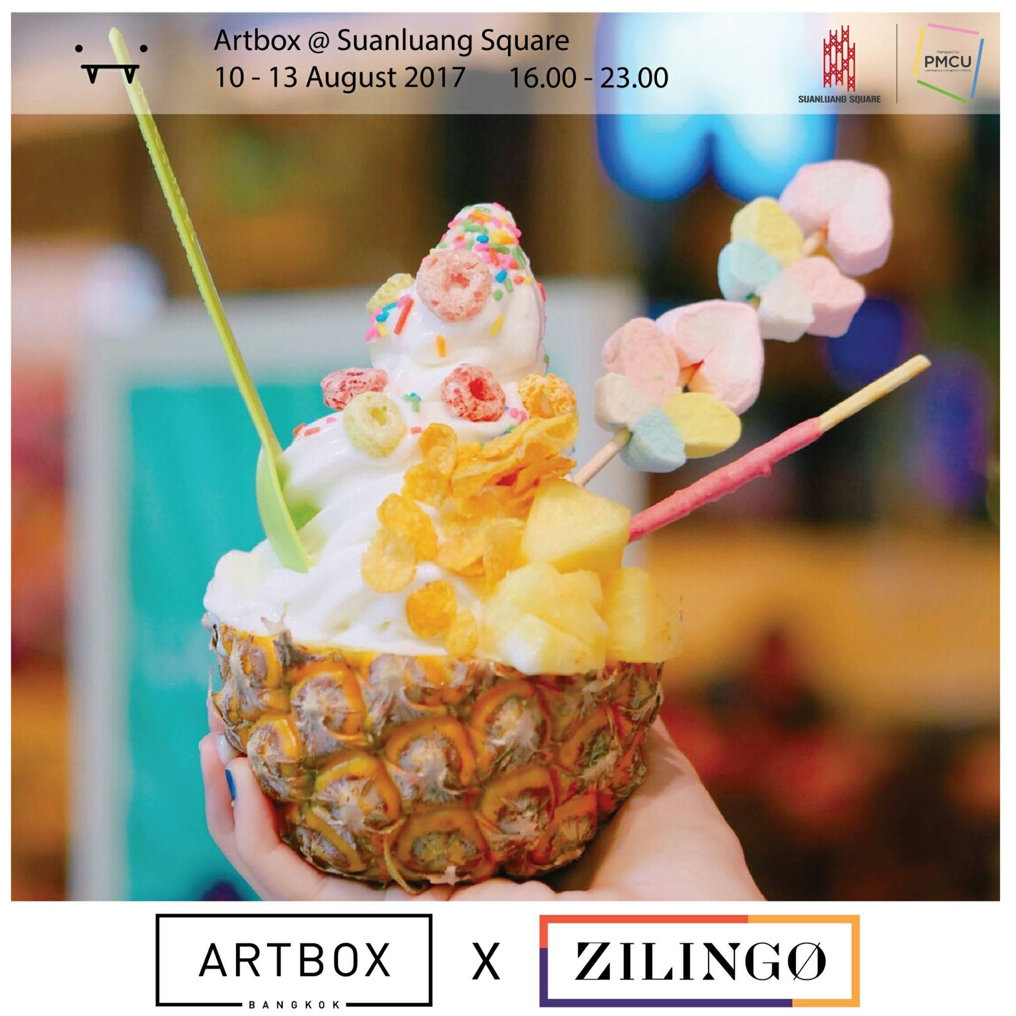 Artboxthailand