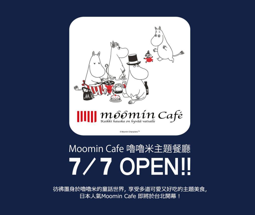 Moomin Café @facebook