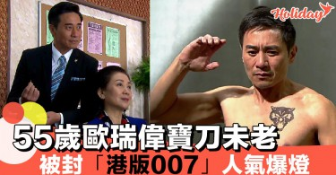愛家深切~為照顧家庭回流TVB~唔計較做等閒角色!
