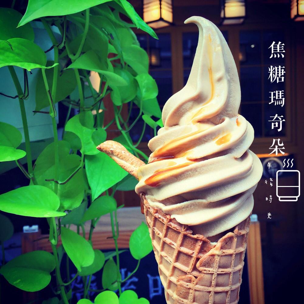 金帛霜淇淋專賣店@Facebook