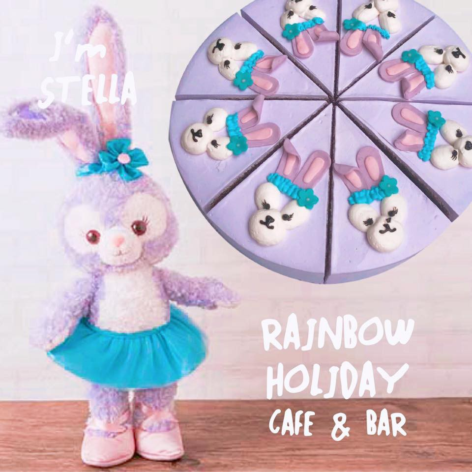 Rainbow.Holiday Cafe & Bar Official Facebook Page