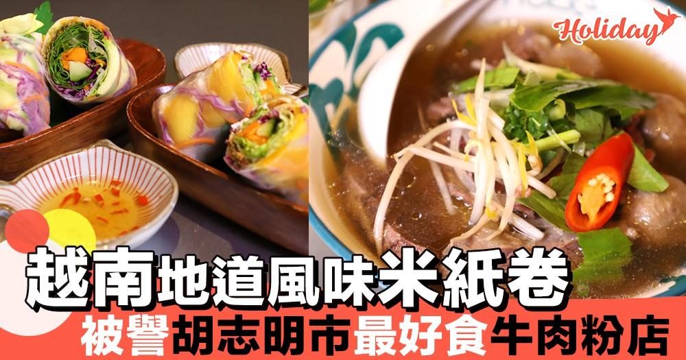錦麗新系列米紙卷登場!綠豆崩大碗~健康之選!