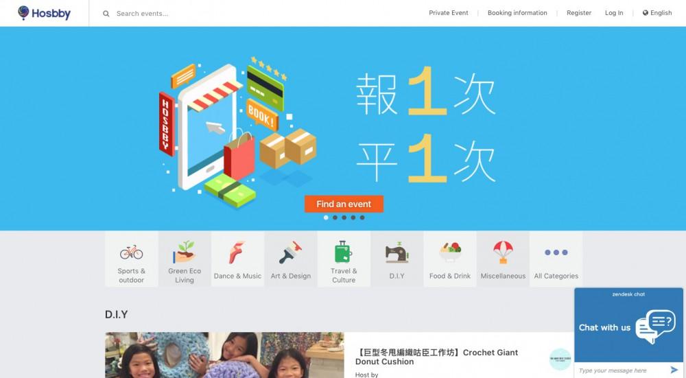 Hosbby Homepage