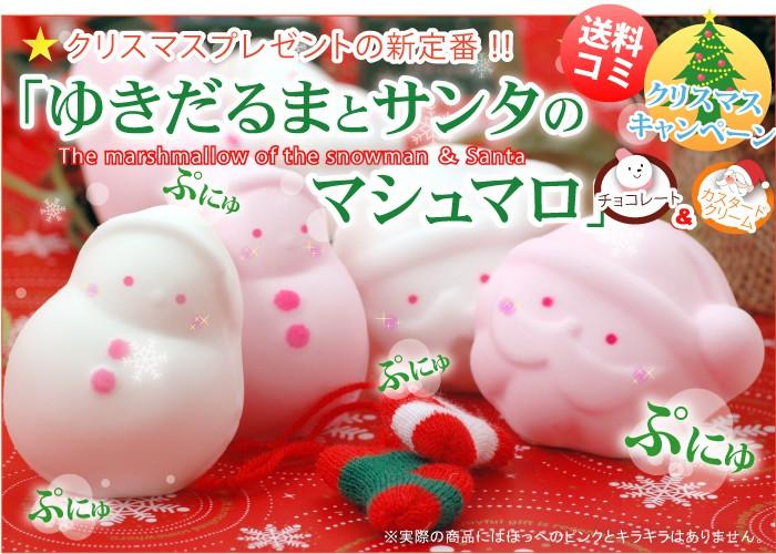 Marshmallow K