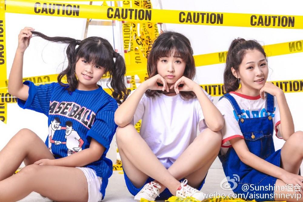 sunshine組合weibo