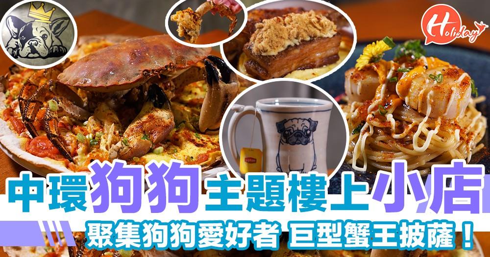 慢煮菜式~超班水準!文青慢活必到餐廳!
