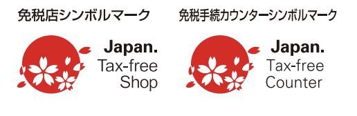日本觀光廳