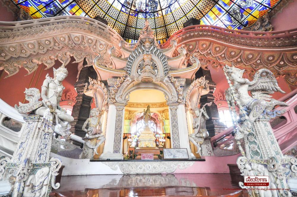 Erawan Museum facebook