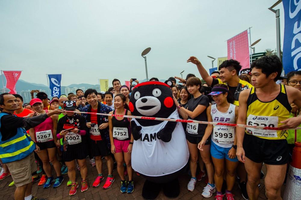 ASICS KUMA Fun Run Hong Kong