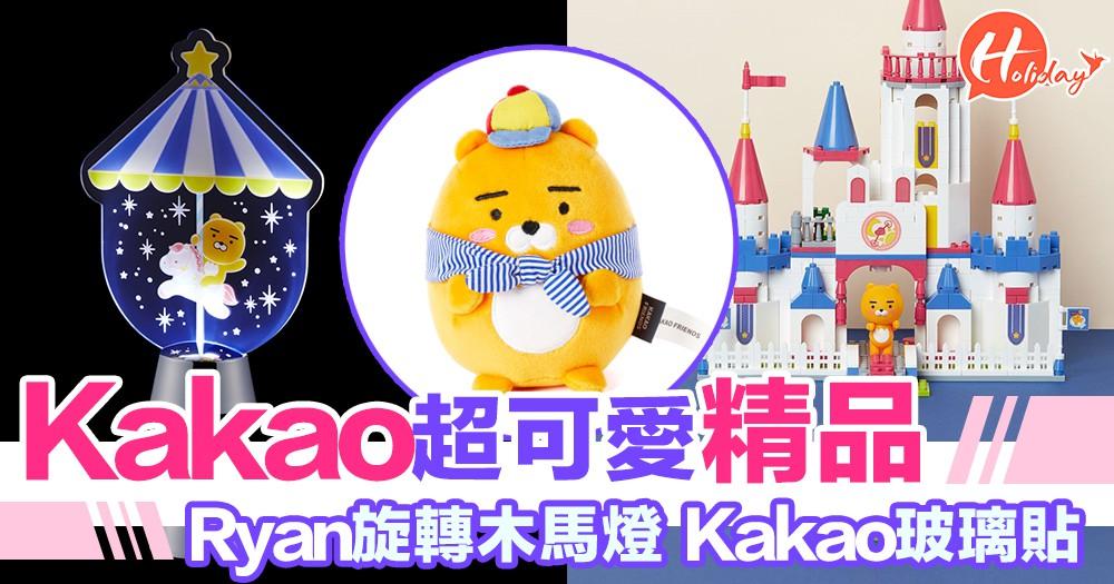 韓國Kakao Freinds新主題精品!Kakako Friends主題樂園~Ryan LED燈!Q版 APeach公仔!掃哂番屋企~