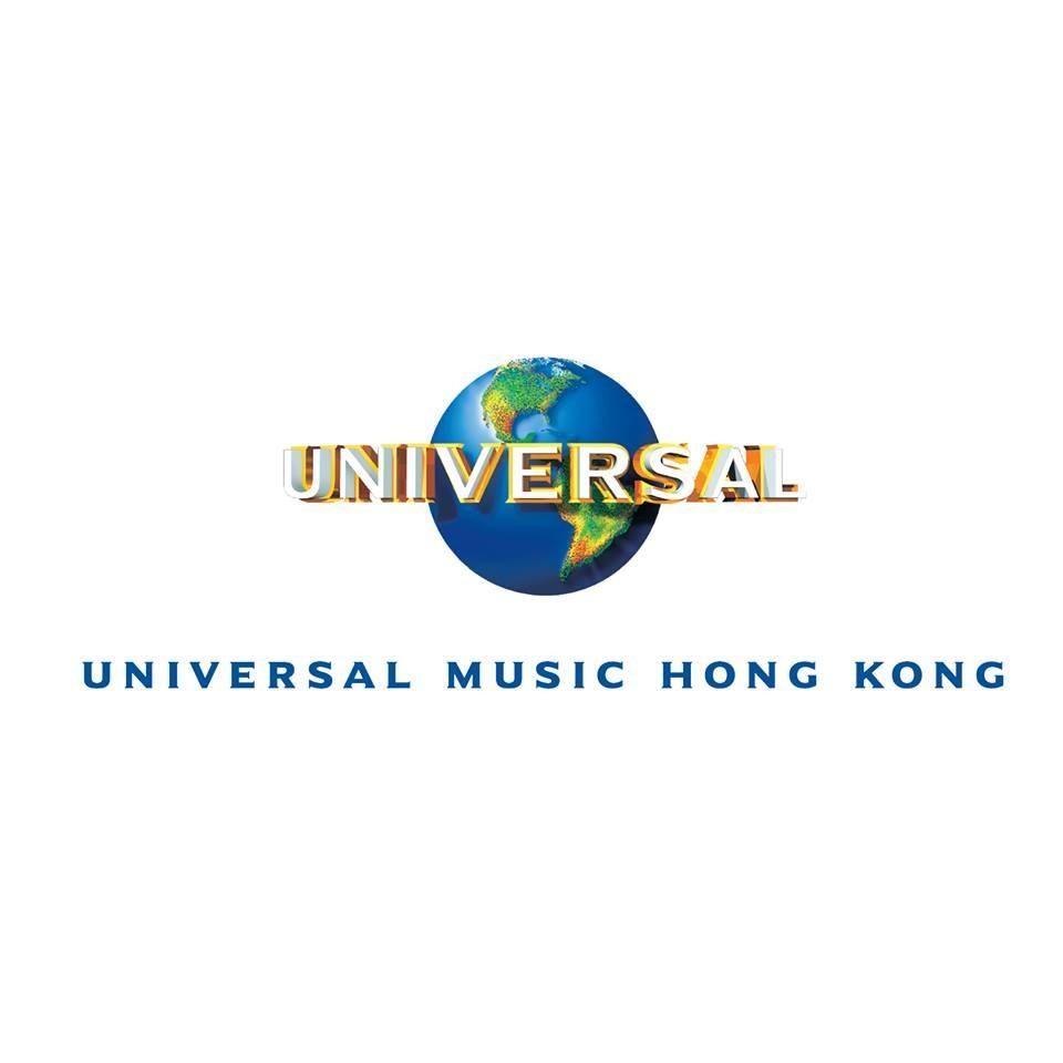 環球唱片香港